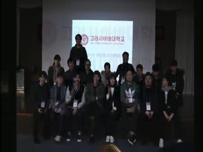 2019 고려사이버대학교 신ㆍ편입생 OT 및 연합 MT